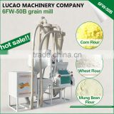 China National Patent home electric mung bean maize corn wheat flour making machine                                                                                                         Supplier's Choice