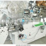 auto silk screen printing machine ,automatic screen presss