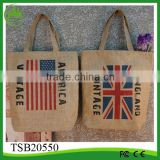 2015 hot sell wholesale vintage tote bag, burlap bag shopping bag ecofriendly beach bag jute bag printing machine
