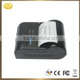 TP-B1 Multi Optional Functions 76mm pos system receipt printer thermal paper roll printer