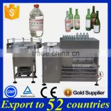 CE Certificate washing machine for bottles,bottle cleaning machine