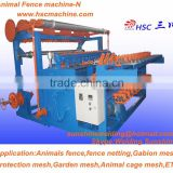 Fast Speed Automatic Wire Mesh Field Fence Making Machine
