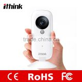 indoor p2p wifi camera for monitor baby sitting caring parents two ways talk night vision camera