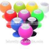 suction cup speaker
