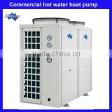 Commercial and industrial hot water heat pump evaporator