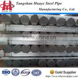 ERW galvanized steel tube/Carbon steel tube/High quality welded hot galvanized round pipe