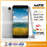 Hot selling oem Android 5.1 lollipop 1GB RAM 8GB ROM 8.0MP CAMERA 5.5 inch 4G FDD LTE Smart phone