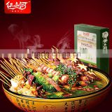 Hongshanhe halal Spicy soup seasoning