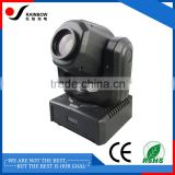 Guangzhou 30W led mini moving head manual lights with 9 11CH 7 colors white                                                                                                         Supplier's Choice
