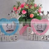Baby shower favors Prince and Princess Resin Photo Frame