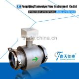 high quality Smart food grade milk electromagnetic flow meter                                                                         Quality Choice                                                                     Supplier's Choice