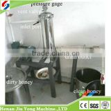 Full Automatic Stainless Steel Honey Processing Line
