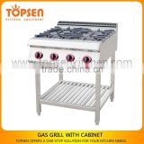 Free standing gas cooker, gas cooker with oven, gas range cooker