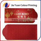 Paper wallet envelope gift card fancy paper printing hot stamping embossing