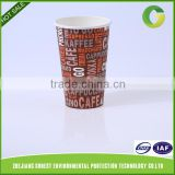 GoBest bulk buy from china product disposable paper coffee paper cup
