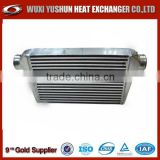 Gold Supplier Of 3003 Aluminum Plate Fin 1.8t intercooler pipe kit