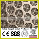 2016hot sale china supplier Perforated metal sintered wire mesh/puncing hole metal mesh plate