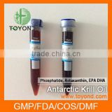Antarctic krill oil frozen krill