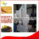 Automatic screw oil press machine/ coconut oil processing/ copra oil extraction press
