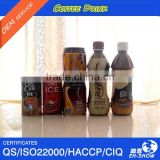 Instant Ice Coffee with HACCP Certificate
