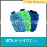 Super Absorbent Microfiber Chenille Glove for Car Washing