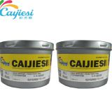 CJS High glossy High speedy printing offset ink yellow ink