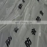 hot sale polyester soundproof barrier and building PVC soundproof tarps