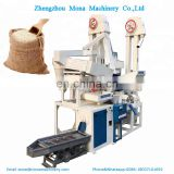 Complete rice milling plant/rice mill machine for sale in philippines cebu