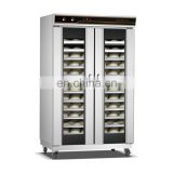great sale Bakery equipment, 32 trays bread dough proofer machine