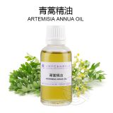 Factory spot supply artemisinin oil high-quality oil wholesale high price