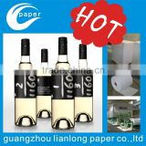 Custom beverage packaging private label/customize waterproof adhesive plastic bottle label manufacturers
