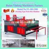 Manual Folding Pressing Type Paste Box Machine YL-SB-1300 which a paper fenestration products