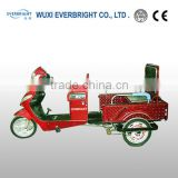 pedicab rickshaw tricycle,adult pedal rickshaw tricycle, electric pedal rickshaw passenger tricycle in canada