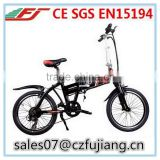 "2015 FJ-TDM02 26"" hummer cheap folding electric bike"