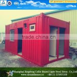 China supplier container house price /container modular house for living/mobile home