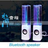 Mini Bluetooth Colorful LED Fountain Dancing Water Mini Speakers