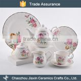 High quality classy flower decal luxury bone china dinner set with gold trim                                                                                                         Supplier's Choice