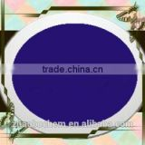 Reactive Blue198 textile and leather dye manufacturer