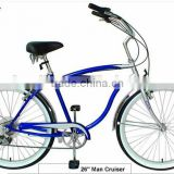 26 inch hi-ten steel frame 7 speed beach cruiser bicycle for men made in China                                                                         Quality Choice