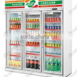 3 door beverage cooler/double layer tempered glass drink display cooler/supermarket display cooler