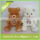 2014 promotion gift plush toys free sample custom plush toy for plush toy
