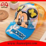 Lovely kids cap cute kids children hat baseball cap/foam and mesh kids trucker cap/custom colorful Kids Baseball Caps hats