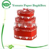 best quality custom printed recycled cardboard paper Christmas cheap fancy gift storage box