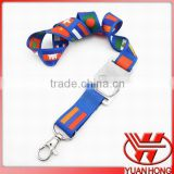 Silk lanyards/world cup lanyard/cup holder lanyard