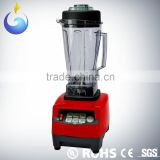 LIN 1200W commercial bar blender with paddle button stand mixer smoothie maker BPA Free 800