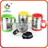 Self Stirring coffee Mug Customized color and logo Electric Double Wall auto mug cup with special handle and bottom