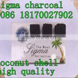100% coconut cubic charcoal for shisha hookah coal sigma factory directly