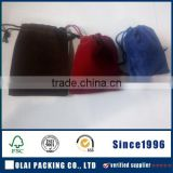Suede hook and loop envelop bag with lid,envelope clutch bag,suede clutch bag,branded jewelry packaging bags, dust bag