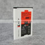 Best Quality gb t18287-2000 High Capacity 2100mAh mobile phone battery for Samsung Galaxy S3 i9300 , China Factory Price