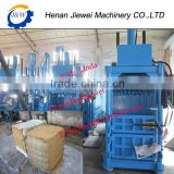 coconut fiber baler machine/rice husk compression baler machine/waste newspaper baler machine
